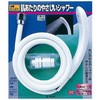 Shower Hose Set, WH