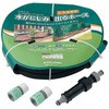 Watering Hose Set