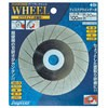 Diamond Wheel Zebra
