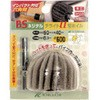 BS screw barrel Delight U-shaped foil (hexagonal axis)