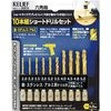 Hex Axis Short Drill Set, Titanium Coating