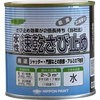 Aqueous quick-dry rust transparent