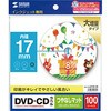 Inkjet DVD / CD label