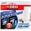 Dr. Deo clip type unscented
