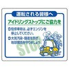 Parking sticker label
