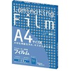 Laminator dedicated film