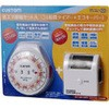 Simple power meter set Save Power Set A