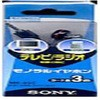 Sony TV for earphones