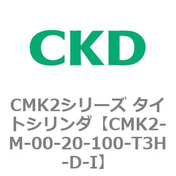 CMK2 series tight cylinder (CMK2-M-00-20-100 to)