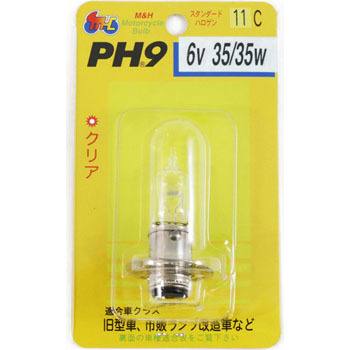 For two-wheeled vehicles Standard halogen PH9 6V