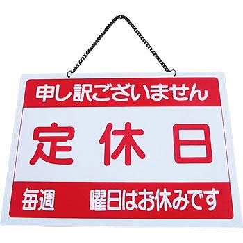 Open plate (3)