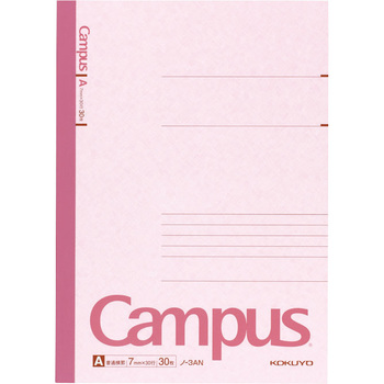 Campus Note, Plain Lined,