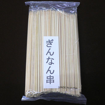 Ginkgo skewer 500 bags containing