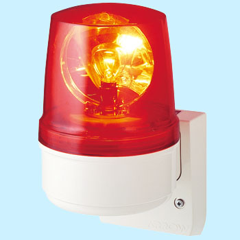 L-shaped revolving light AML type