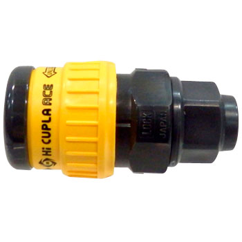 Hi Cupla Ace Socket, For Mounting Urethane Hose