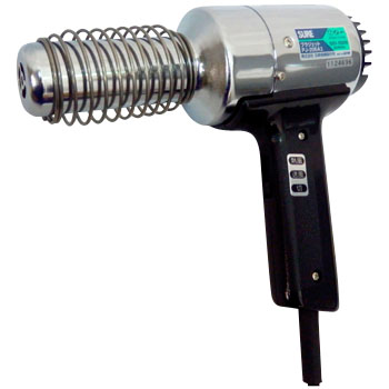 Heat Gun Portable, PJ-206A1