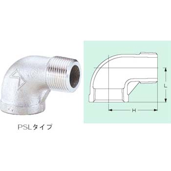 Street elbow screw-fitting