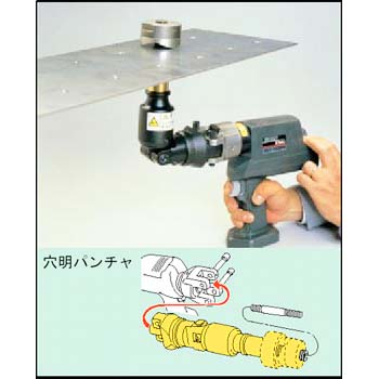 Small, lightweight charging hydraulic multi-function tool drilling puncher