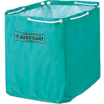 Condor Dedicated Dust Cart Bag Large