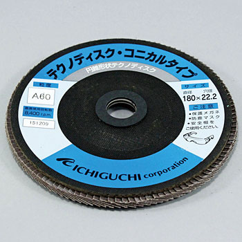 Techno Disc Conical (phi.180mm)