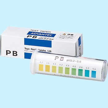 pH Test Paper in Bottle