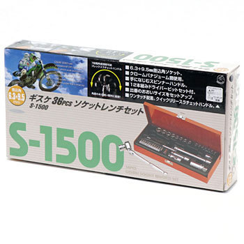 S-1500 36Pcs Socket Wrench Set