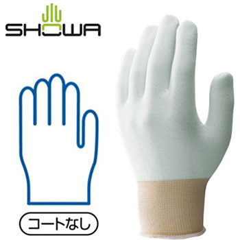 Fit Gloves
