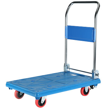 Resin hand truck (Rolokuni carry)