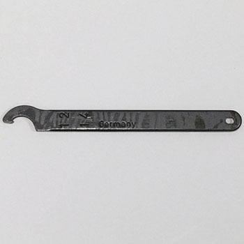 Flexible hook wrench