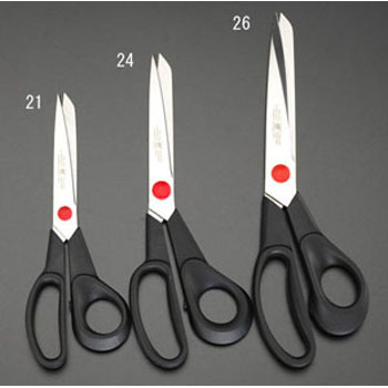 Cutting Scissors, Stainless Steel