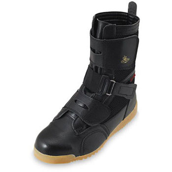 Aerial Safety Sneakers Aki Tabi X