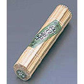 Bamboo Sumikushi (200 pieces)