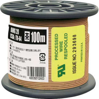 UL heat-resistant vinyl insulated wire