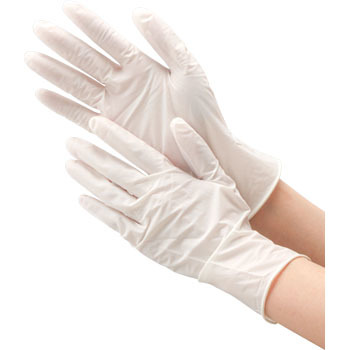 Singer Nitrile Disposal Gloves White