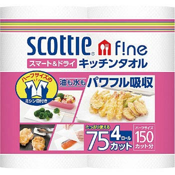 Scotty Fine smart and dry kitchen towel