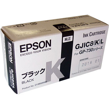 Ink cartridge GJIC8 series