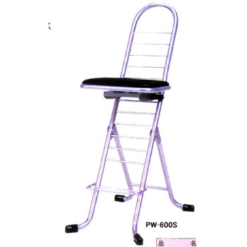 Pro Work Chair Swing Type