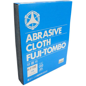 Abrasive Cloth Paper