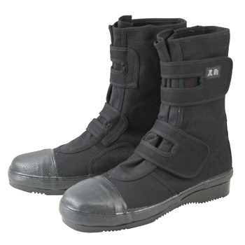 High-Altitude Safety Shoes, Black Panther