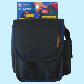 Fanny Pack, Pocket Kobo 52