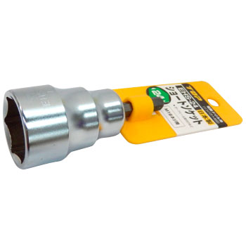 The Short Socket For Electric Drills, Impact Drill