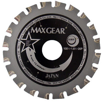 Iron And Steel Multiuse Chip Saw Max Gear