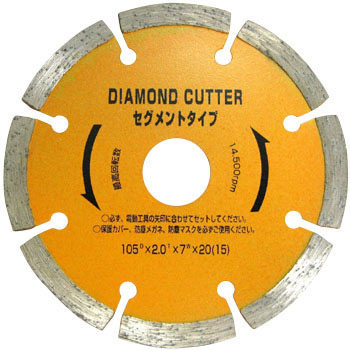 Diamond cutter set (segment type)