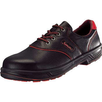 Safety Shoes Simon Light SL11