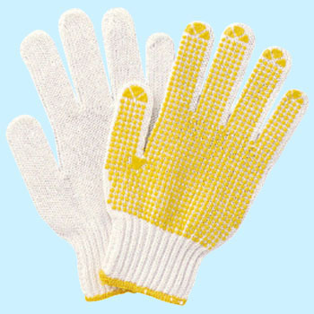 Non-Slip Gloves for General Work Thick