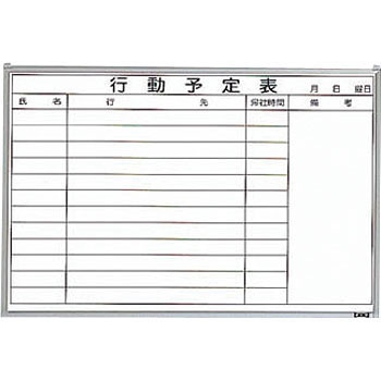 Daily Schedule Table Steel White Board