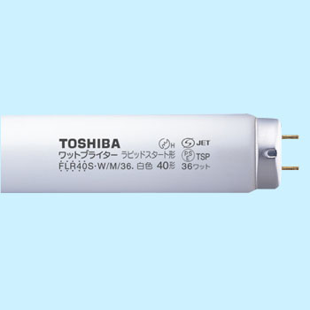 Rapid start type fluorescent lamp