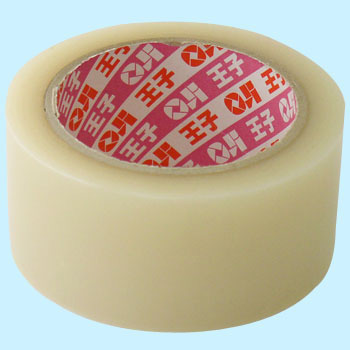 Easy Cut Tape No.207H