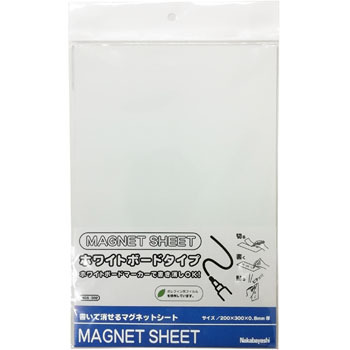 Magnet Sheet White Board Type Double Size