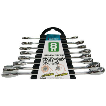 8-sets combination wrench set